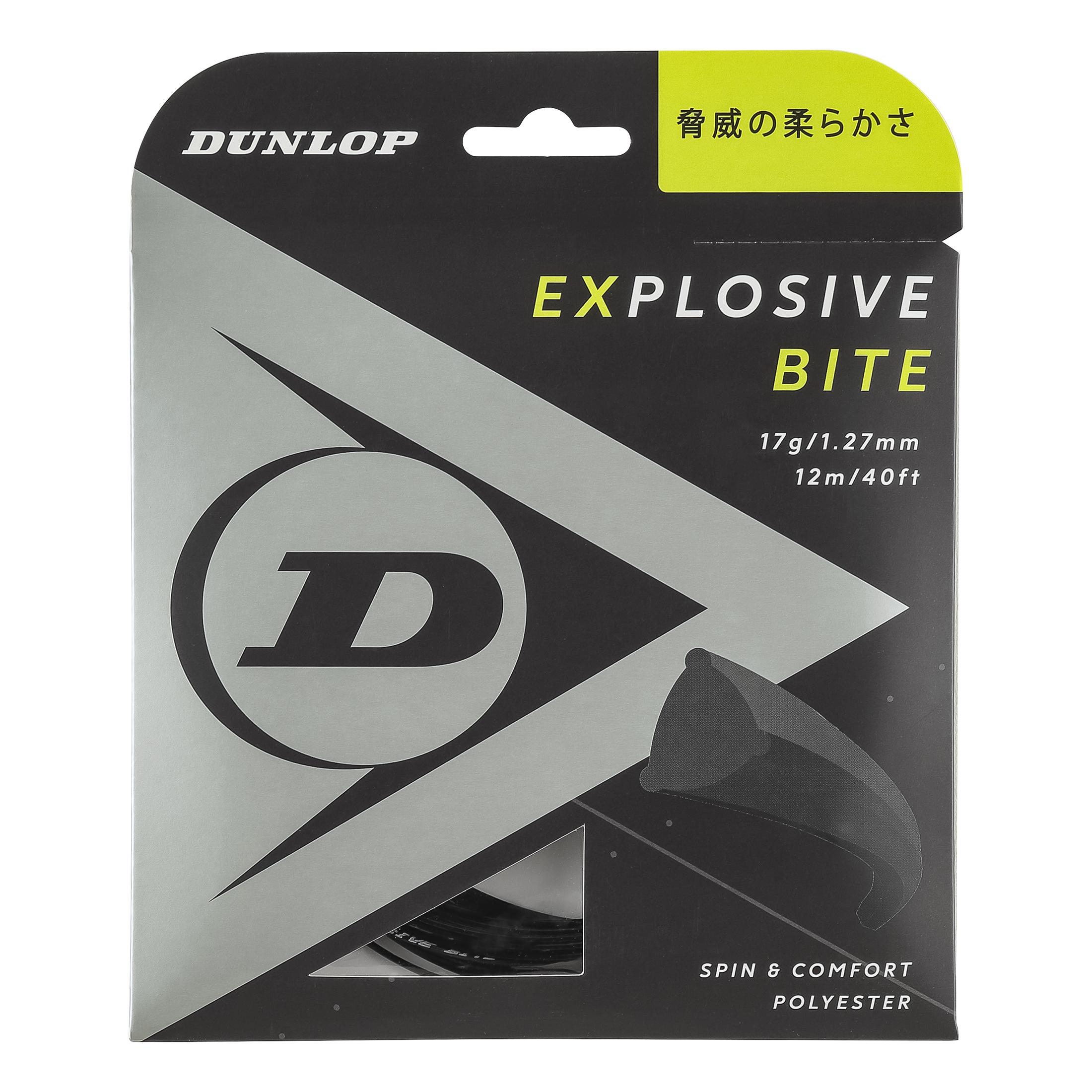 explosive_bite_bk_127