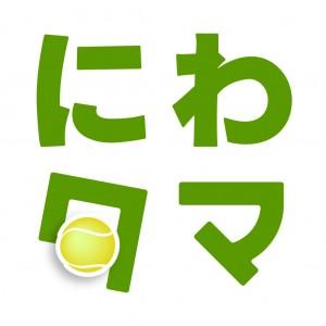niwatama