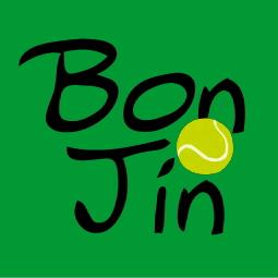 テニスのBonJin