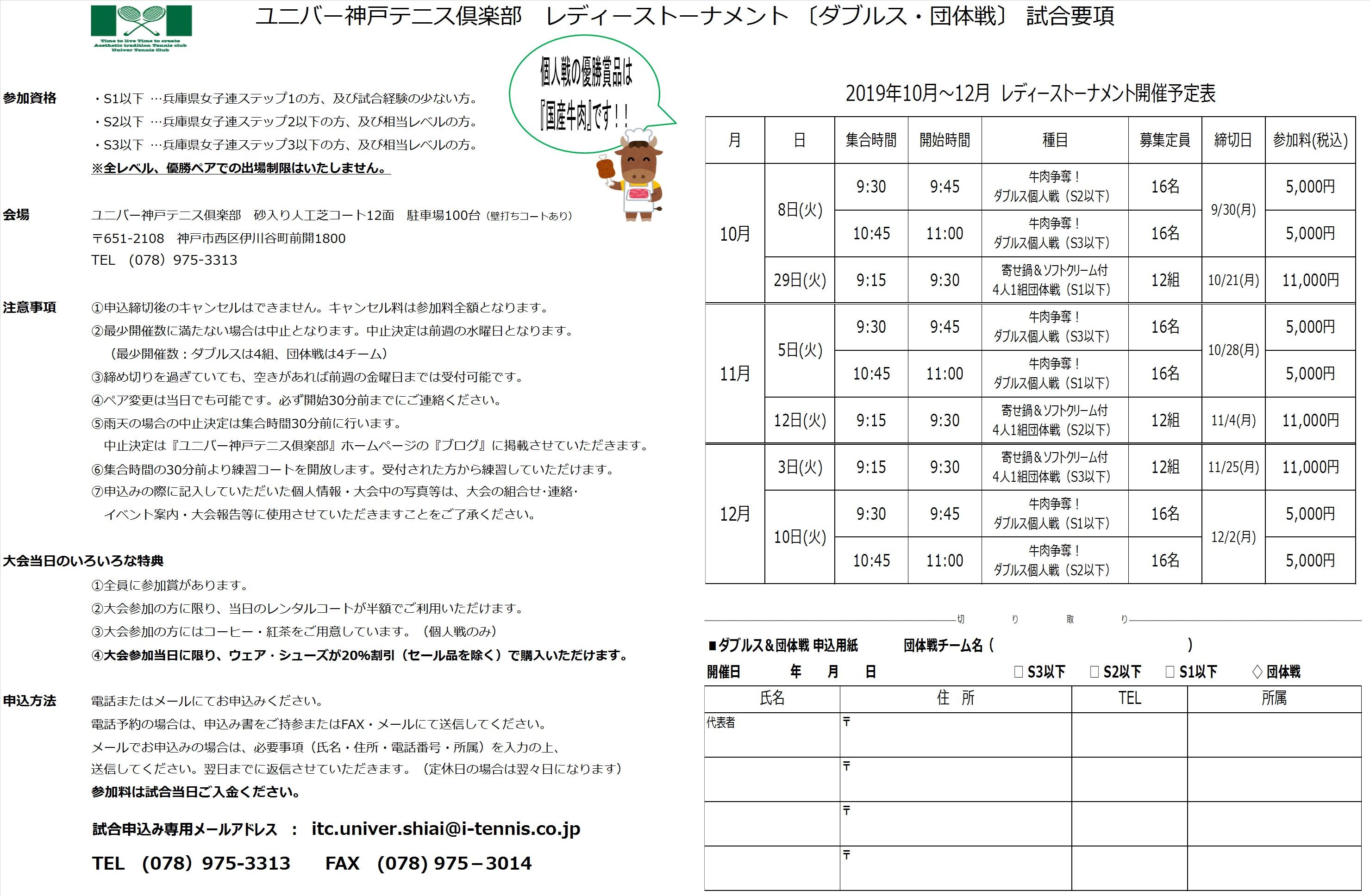 無題.jpg20191012
