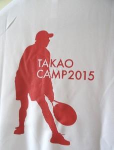 TAKAO CAMP2015