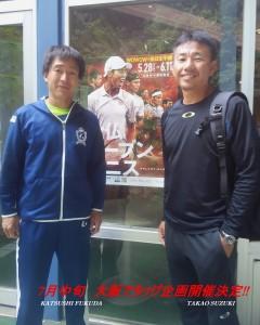 TAKAO&KATSUSHI1