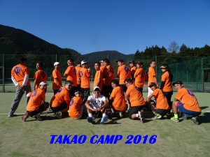 camp2016_2