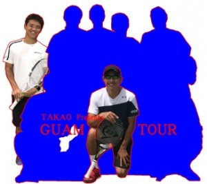 GUAM TOUR2