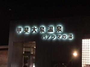 20151010_1
