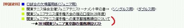 20160719_1