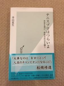20161127_1