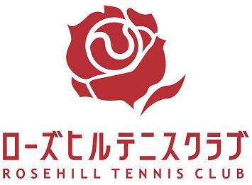 ローズヒルテニススクール